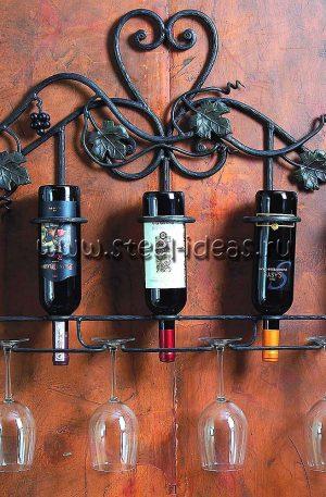 Кованая бутылочница - Виноград