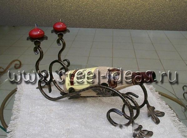 Кованая бутылочница - Зорг