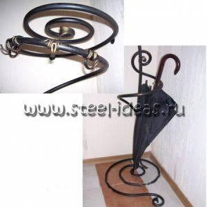 Кованая зонточница - Змейка