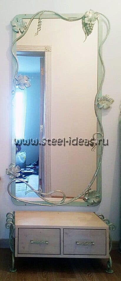 Кованое зеркало с виноградной лозой